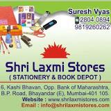 shri-laxmi-stores